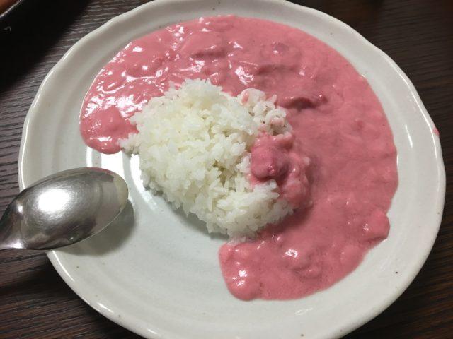 ピンクカレー